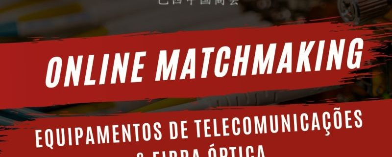 Matchmaking: Equipamentos de Telecomunicações e Fibra Ótica